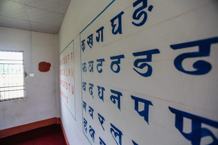 PA-Nepal-345-of-853-747x498