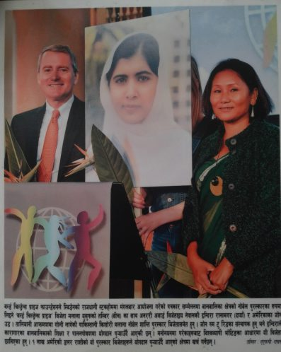 World Children Prize