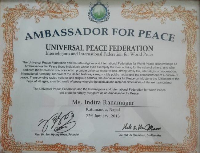 Universal Peace Declaration